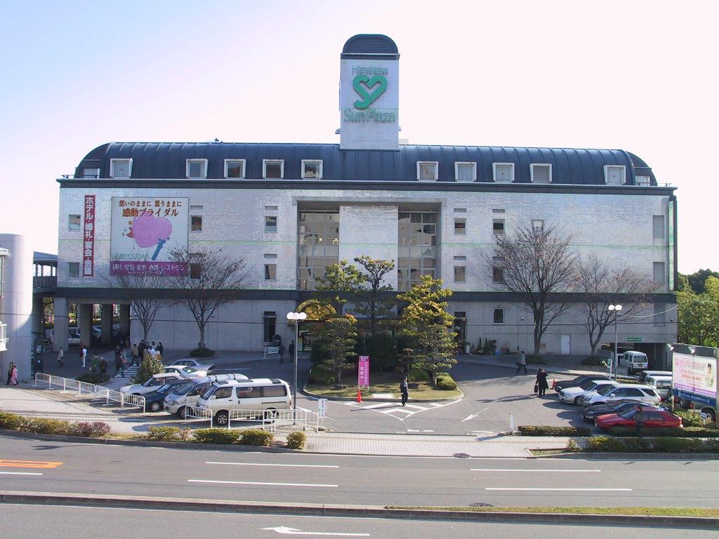 広島サンプラザホール