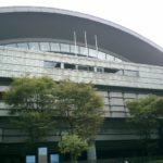 大阪府立体育館