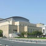 ふくやま芸術文化ホール