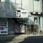 熊本 B.9 V1