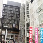 新歌舞伎座(2代目)