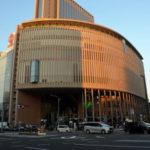 神戸国際会館こくさいホール